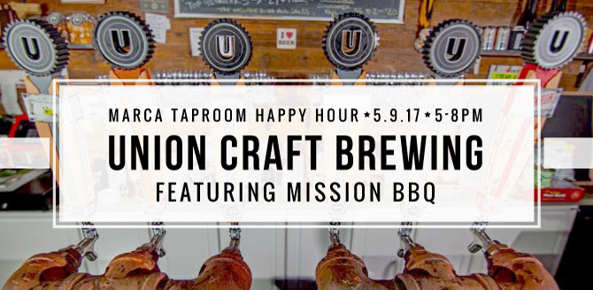 2017 Taproom Happy Hour